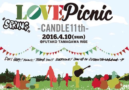 LOVE p.jpg