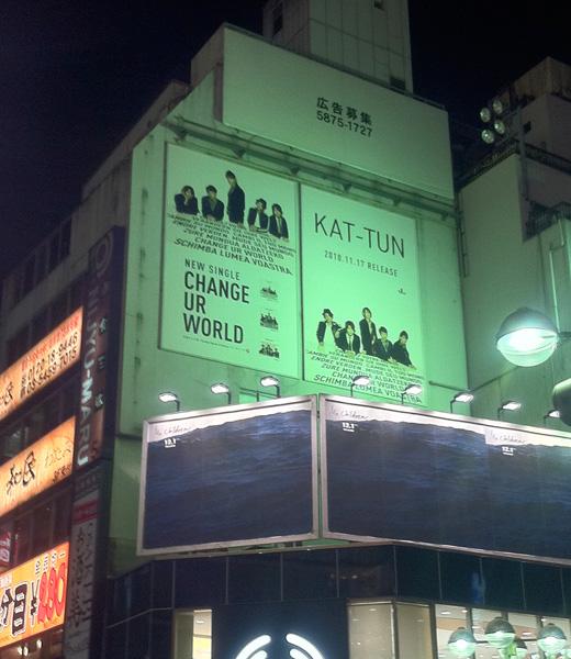 KAT-TUN1.jpg