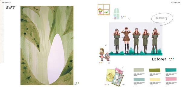ナチュラル配色デザインブック01.jpg
